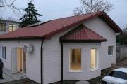 Строительство<br />дома с ноля под<br />ключ