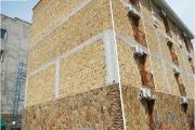 Строительство<br />гостинниц Изумруд<br />на базе отдыха<br />Прибой